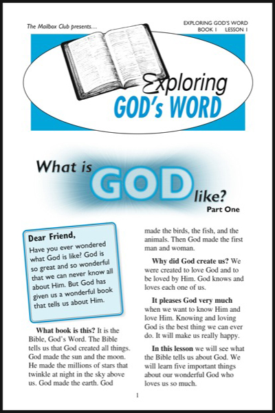 exploring_god__039_s_word___book_1_what_is_god_like_