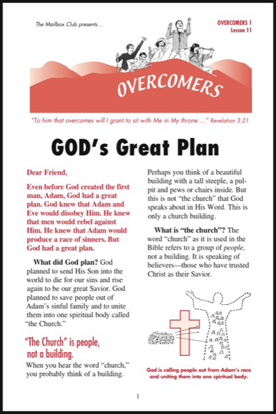 overcomers_1___lesson_11_god__039_s_great_plan
