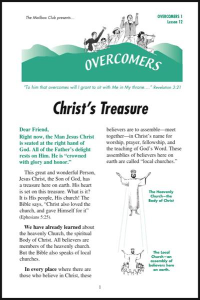 overcomers_1___lesson_12_christ__039_s_treasure