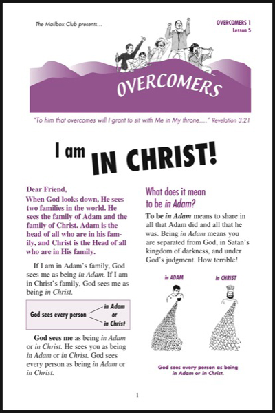 overcomers_1___lesson_5_i_am_in_christ_