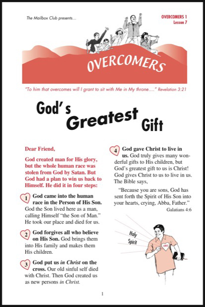 overcomers_1___lesson_7_god__039_s_greatest_gift