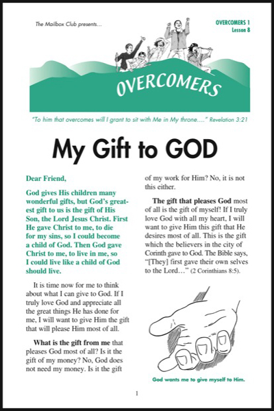 overcomers_1___lesson_8_my_gift_to_god