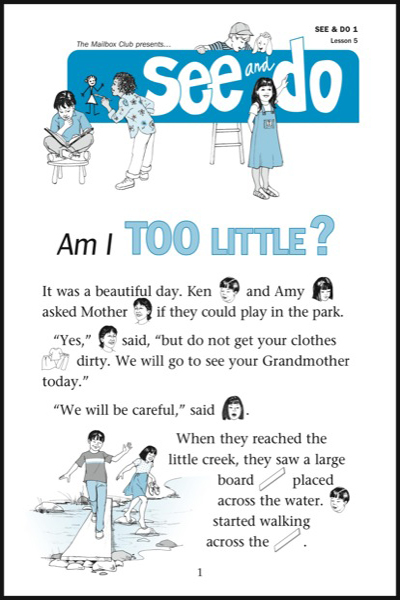 see__amp__do_1___lesson_5_am_i_too_little_