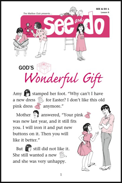 see__amp__do_1___lesson_6_god__039_s_wonderful_gift
