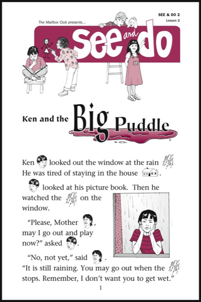 see__amp__do_2___lesson_2_ken_and_the_big_puddle