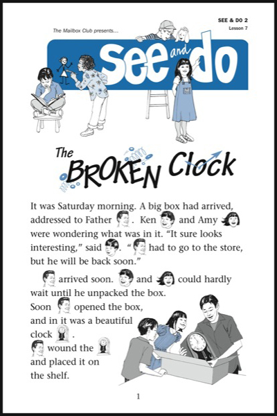 see__amp__do_2___lesson_7_the_broken_clock